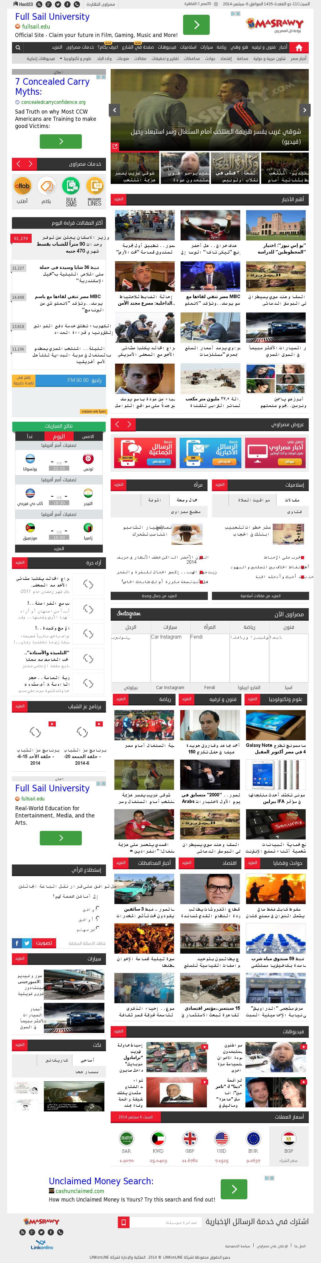 Masrawy at Saturday Sept. 6, 2014, 2:13 a.m. UTC