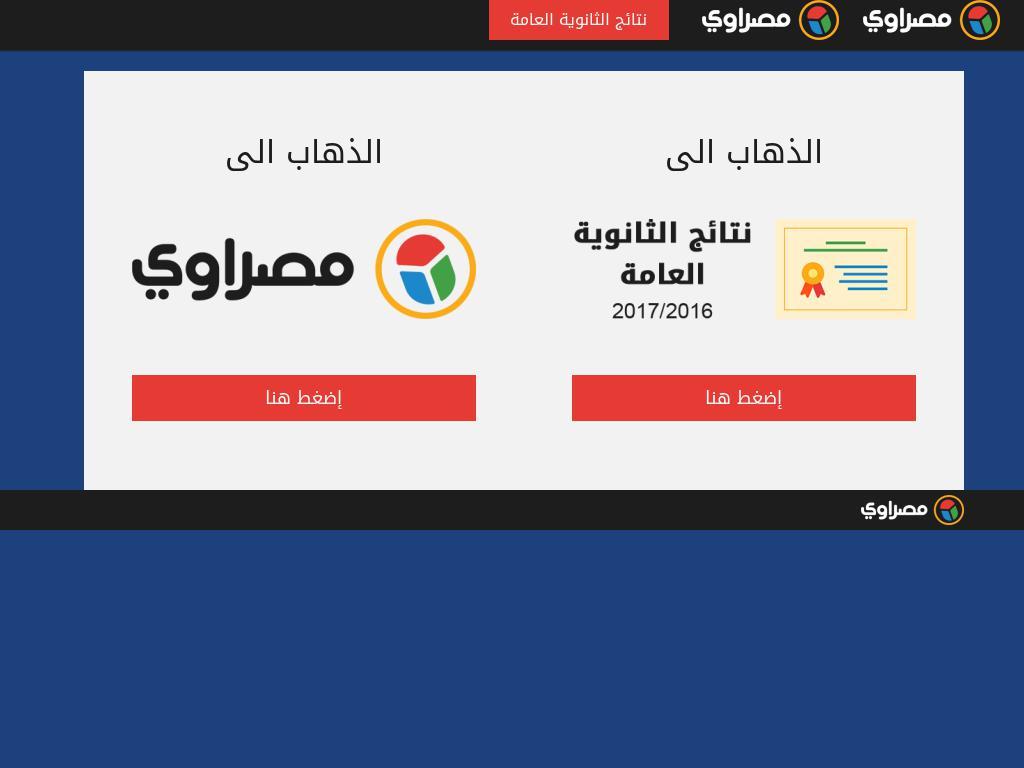 Masrawy at Saturday July 15, 2017, 4:10 a.m. UTC