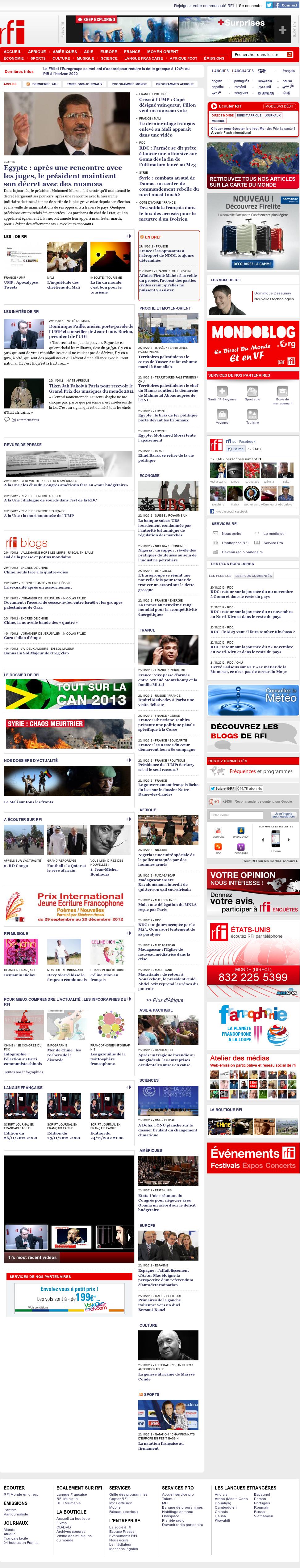 RFI at Tuesday Nov. 27, 2012, 2:28 a.m. UTC