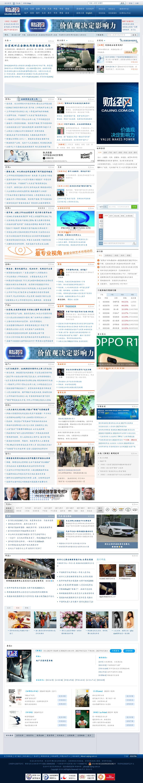 Caijing at Tuesday July 18, 2017, 9:01 a.m. UTC