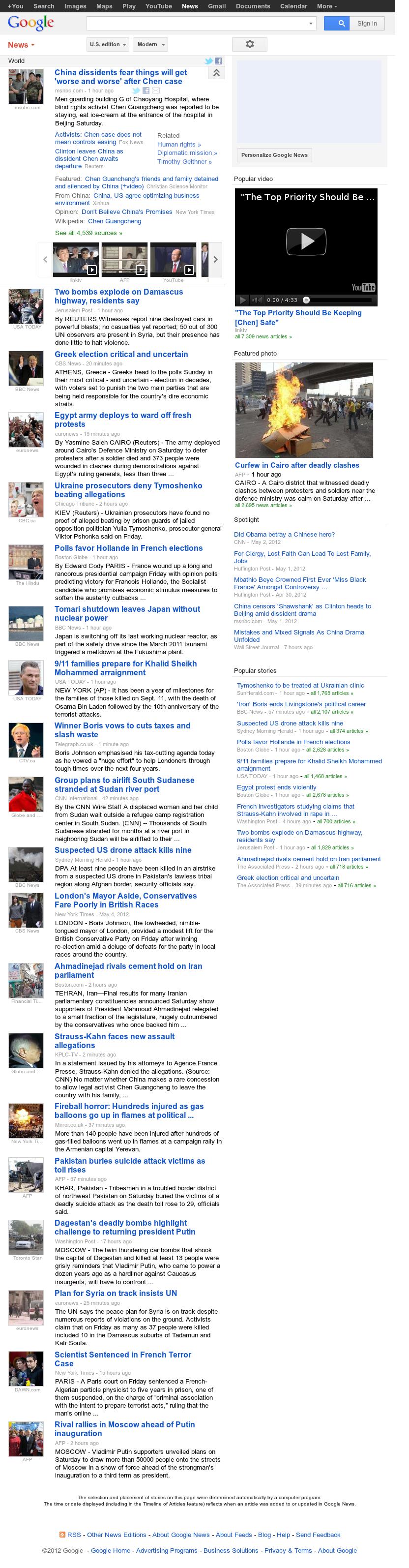 Google News: World at Saturday May 5, 2012, 10:07 a.m. UTC