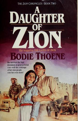 A  daughter of Zion by Brock Thoene